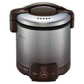 *リンナイ* RR-050VQ(DB) ダークブラウン ガス炊飯器 こがまる 電子ジャー付 [1〜5合] 0.9L〈送料・代引無料〉
