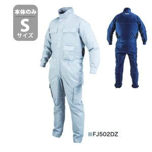 *マキタ/Makita* FJ502DZ Sサイズ グレー 綿 ポリエステル 混紡 充電式ファンジャケット ジャケットのみ ファン無し [熱中症対策/扇風機付作業服]