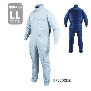 *マキタ/Makita* FJ502DZ LLサイズ グレー 綿 ポリエステル 混紡 充電式ファンジャケット ジャケットのみ ファン無し [熱中症対策/扇風機付作業服]