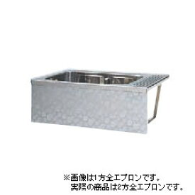 *JFE*KS120SV ステンレス浴槽 高齢者対応型 2方全エプロン 据置タイプ[満水250L][受注生産品]