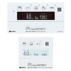 〈メーカー直送は法人宛のみ〉[396]*ノーリツ*RC-E9001P マルチセット インターホン付