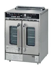 *リンナイ*RCK-20BS3 業務用ガス高速オーブン 観音扉タイプ 52.0L