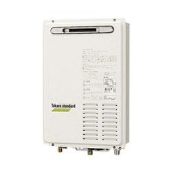 *タカラスタンダード*TW-162E ガス給湯器 設置フリー屋外壁掛型 給湯専用 16号