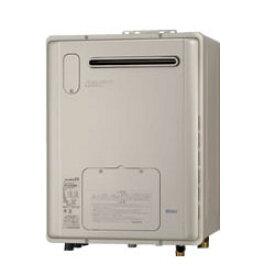 *タカラスタンダード*HWVD-E2400SAW ガス給湯器 設置フリー屋外壁掛型 オート 24号 浴室暖房乾燥機能付
