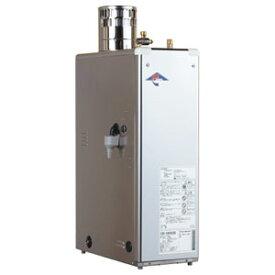 ☆*長府工産*CBS-EN4500G 石油給湯器 貯湯式 屋外据置型 [給湯専用] 4万キロ【送料・代引無料】