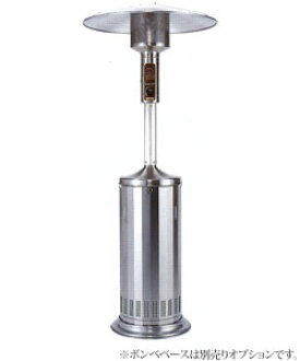 *20 kg of Yamaoka metal *SPH-522 outdoors gas stove parasol heater cylinder storing types for