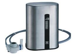 【送料・代引無料】*ゼンケン*MFH-220 据置型浄水器 スーパー・アクアセンチュリー