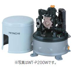 *日立*WT-P300W 浅井戸用自動ポンプ 300W[単相100V]【送料無料】