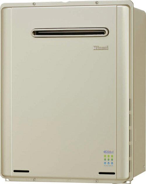 *リンナイ*RUF-E2001AW[A]/RUF-E2011AW[A] ガスふろ給湯器 設置フリー屋外壁掛型 20号[フルオート]【送料・代引無料】