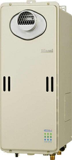 *リンナイ*RUF-SE1610AW/RUF-SE1600AW ガスふろ給湯器 設置フリー屋外壁掛・PS設置型 スリムタイプ 16号[フルオート]【送料・代引無料】