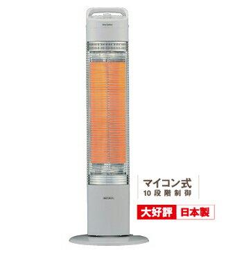 *コロナ*CH-C94H[H] スリムカーボン 遠赤外線カーボンヒーター 暖房機 900W [CH-C93の後継品]【送料・代引無料】
