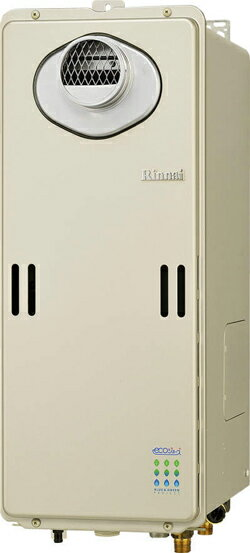 *リンナイ*RUF-SE2000AW/RUF-SE2010AW ガスふろ給湯器 設置フリー屋外壁掛・PS設置型 スリムタイプ 20号[フルオート]【送料・代引無料】