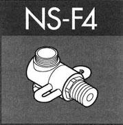 *ナニワ製作所*NS-F4 [壁出しタイプ・バルブ式] 単水栓用 分岐水栓