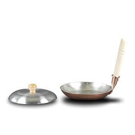 中村銅器製作所 親子鍋 (蓋付き)