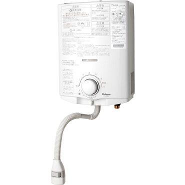 パロマ小型湯沸器元止式湯沸器PH-5BV