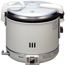 リンナイ 業務用ガス炊飯器 RR-15VNS2-1 ジャー付き・内釜フッ素仕様 1.5升炊き