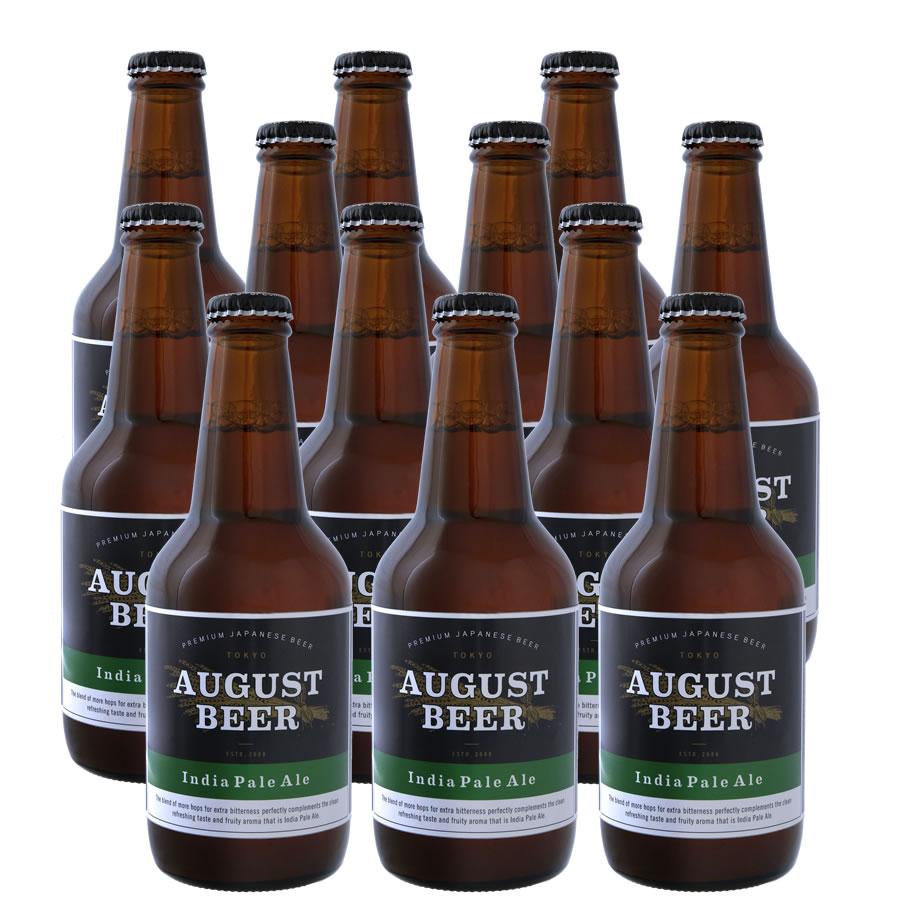 【送料無料|クール便】アウグスビール IPA330ml 12本セット[クラフトビール 地ビール セット ギフト プレミアムビール]