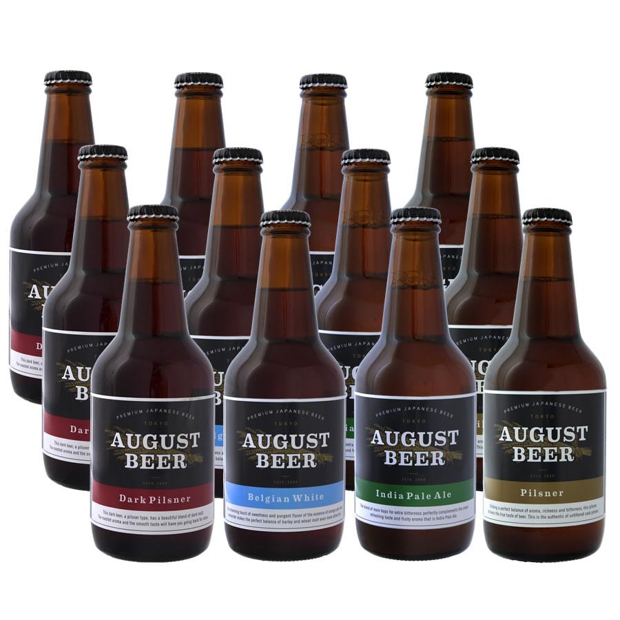 【送料無料|クール便】アウグスビール バラエティー12本セット 3[クラフトビール 地ビール セット ギフト プレミアムビール]