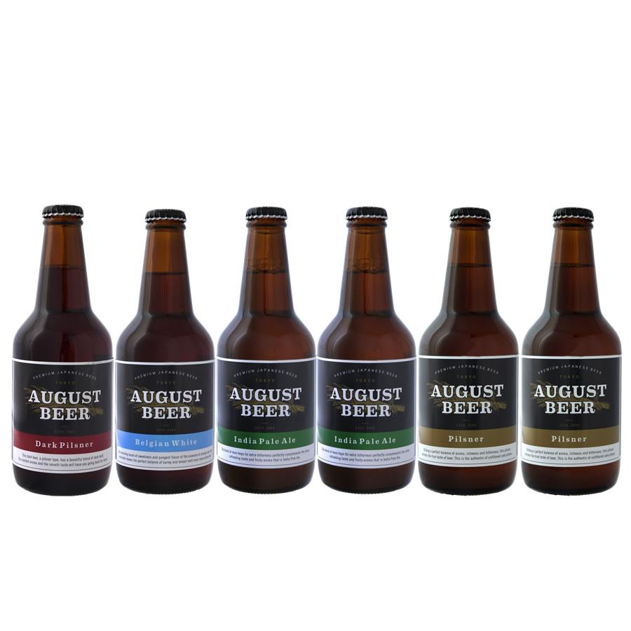 【送料無料|クール便】アウグスビール バラエティー6本セット 2[クラフトビール 地ビール セット ギフト プレミアムビール]