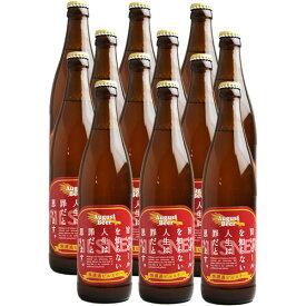 【クール便】アウグスビール ピルスナー500ml 12本セット[クラフトビール 地ビール セット ギフト プレミアムビール]★★後払い不可★★