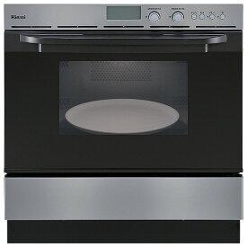 リンナイ ビルトインオーブン(電子コンベック) RSR-S51E(A) -ST ステンレスタイプ 44L オーブンレンジ ガスオーブン
