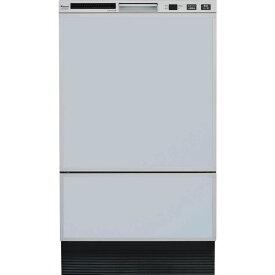 【特定保守製品】リンナイ ビルトイン食洗機 フロントオープン RSW-F402C-SV [80-7471] シルバー