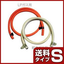 ガス器具用ゴムホース60cm+バンド ガスコンロ/ガス炊飯器/ガスオーブン等の接続用[コンロop] ガスホース
