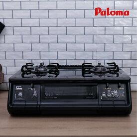 《リサイクル対象商品》 パロマ ガステーブル everychef PA-370WA(-R/-L) プラチナカラートップ(ホーロー) ブラックプラチナ スマートな黒 2口ガスコンロ エブリシェフ 《配送タイプS》