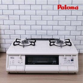 《リサイクル対象商品》 パロマ ガステーブル everychef PA-370WHA(-R/-L) プラチナカラートップ(ホーロー) ナチュラルホワイト やさしい白 2口ガスコンロ エブリシェフ 《配送タイプS》