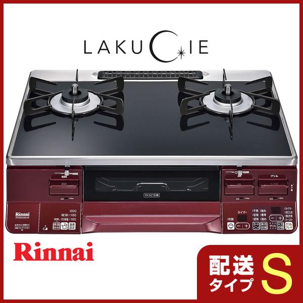 《あす楽》リンナイ ガスコンロ RTS65AWK1R-A ラクシエ ブラック/レッド ガステーブル