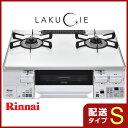 《あす楽》リンナイ ガスコンロ RTS65AWK3R-W ラクシエ ホワイト/ホワイト ガステーブル