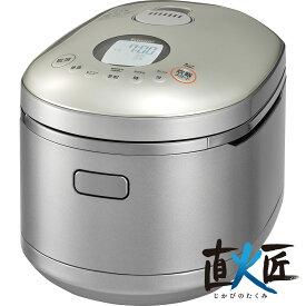 リンナイ ガス炊飯器 直火匠 RR-055MST2(PS) 1〜5.5合炊き《配送タイプA》