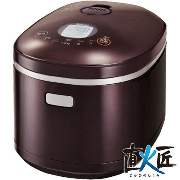 リンナイ ガス炊飯器 直火匠 RR-100MST2(DB) 2〜11合炊き《配送タイプA》