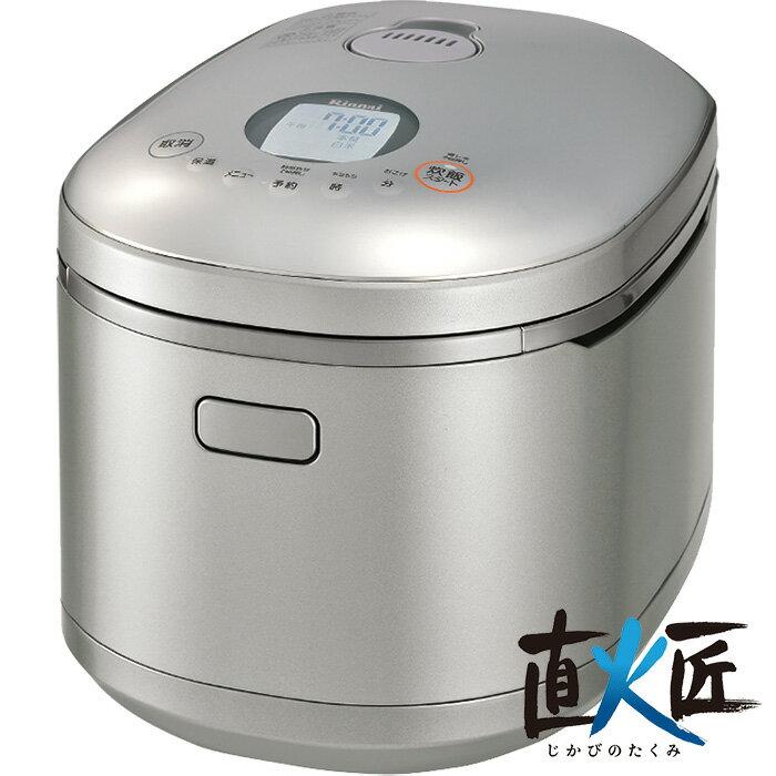 リンナイ ガス炊飯器 直火匠 RR-100MST2(PS) 2〜11合炊き《配送タイプA》