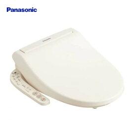 パナソニック 温水洗浄便座 ウォシュレット ビューティトワレ CH941SPF アイボリー 貯湯式
