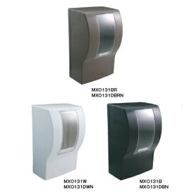 *河村電器*MXO 131D[WN/BN/BRN] ワットメーターボックス 電力量計を収納樹脂製ボックス