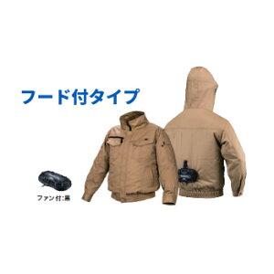 *マキタ/Makita* FJ501DZ フード付モデル ジャケット+ファンのみ 綿+ポリエステル 充電式ファンジャケット[熱中症対策/扇風機付作業服] 【送料無料】