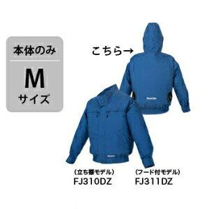 *マキタ/Makita* FJ311DZ Mサイズ フード付モデル ジャケットのみ ファン無し 綿 インナー素材も綿仕様 優れた耐久性と吸水性 充電式ファンジャケット [熱中症対策/扇風機付作業服]