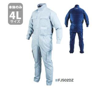 *マキタ/Makita* FJ502DZ 4Lサイズ グレー 綿 ポリエステル 混紡 充電式ファンジャケット ジャケットのみ ファン無し [熱中症対策/扇風機付作業服]
