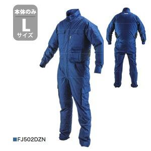 *マキタ/Makita* FJ502DZN Lサイズ 紺 綿 ポリエステル 混紡 充電式ファンジャケット ジャケットのみ ファン無し [熱中症対策/扇風機付作業服]
