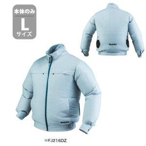 *マキタ/Makita* FJ216DZ Lサイズ グレー ポリエステル 充電式ファンジャケット ジャケットのみ ファン無し [熱中症対策/扇風機付作業服]