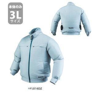 *マキタ/Makita* FJ216DZ 3Lサイズ グレー ポリエステル 充電式ファンジャケット ジャケットのみ ファン無し [熱中症対策/扇風機付作業服]
