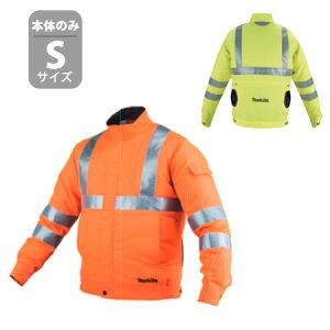 *マキタ/Makita* FJ214DZO Sサイズ 橙 シルモンド 撥水 透湿性生地 充電式ファンジャケット ジャケットのみ ファン無し [熱中症対策/扇風機付作業服]