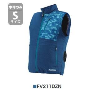 *マキタ/Makita* FV211DZN Sサイズ 紺 充電式ファンベスト ジャケットのみ ファン無し [熱中症対策/扇風機付作業服]