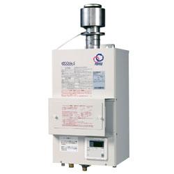 ☆*パーパス[高木産業]*GS-S1600GE-1H 業務用ガス給湯器 屋内壁掛形 [給湯専用] 16号 排気フード対応型