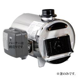 *長府工産*LK-8 焼却兼用ふろ釜 ロングタイプ[LK-7の後継品]【送料・代引無料】