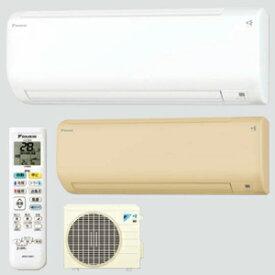 *ダイキン*S36RTCXS-[W/C] エアコン CXシリーズ 暖房 9〜12畳/冷房 10〜15畳[S36PTCXSの後継品]【送料・代引無料】