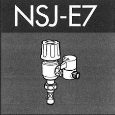 *ナニワ製作所*NSJ-E7 [壁出しタイプ・バルブ式] 単水栓用 分岐水栓