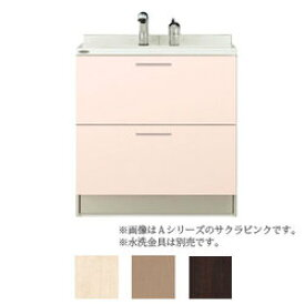 *トクラス*YEAB075MA[A/B]C 洗面化粧台[AFFETTO] ベースキャビネット 間口75cm Lシリーズ【単品販売不可】