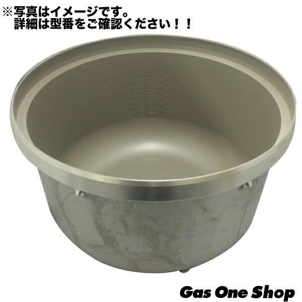 パロマ 炊飯器(交換用)内釜 PR-4200S用/PR-403SF用 フッソカマ (029011700)